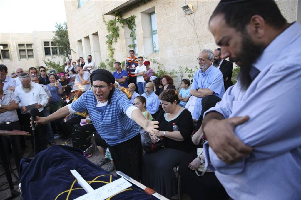 The Killing of Hallel Ariel – An American Perspective