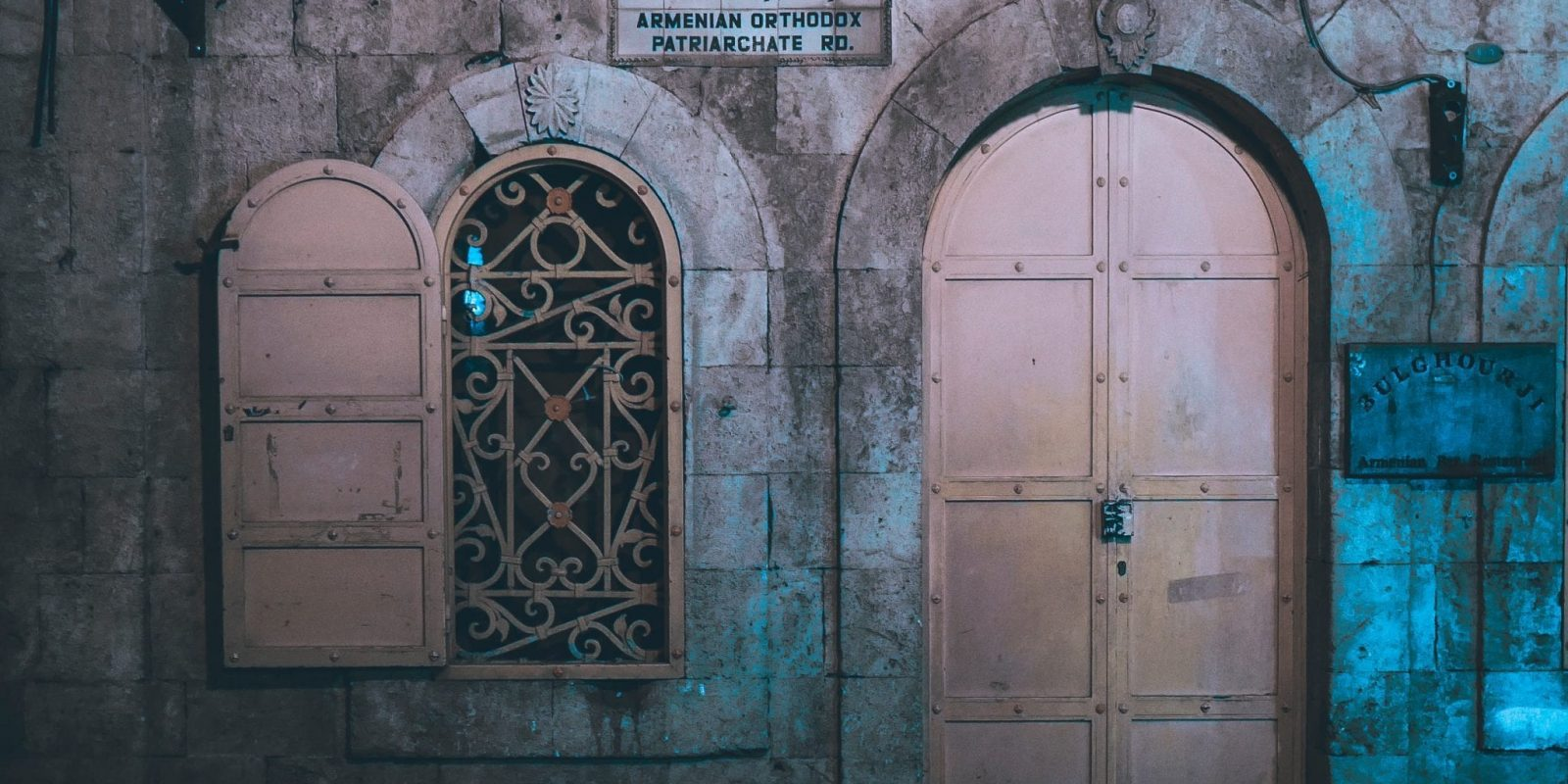 israeli architecture
